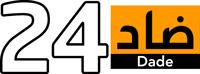 ضاد 24 – الأخبار على مدار اليوم