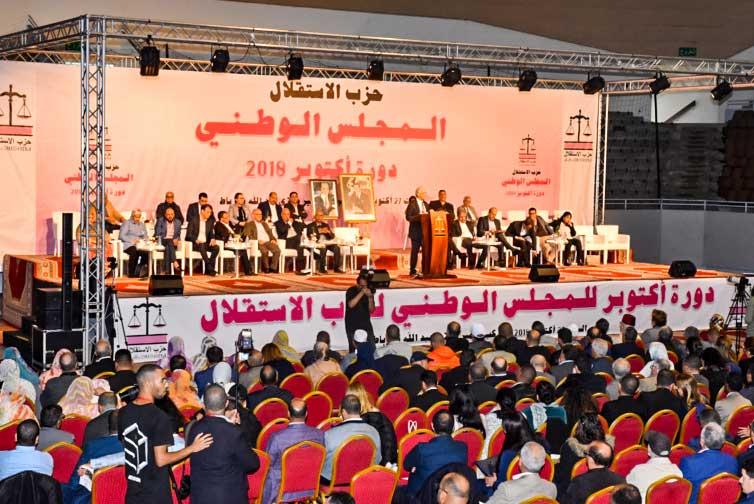 النص الكامل للعرض السياسي لنزار بركة الأمين العام لحزب الاستقلال بأشغال دورة أكتوبر للمجلس الوطني