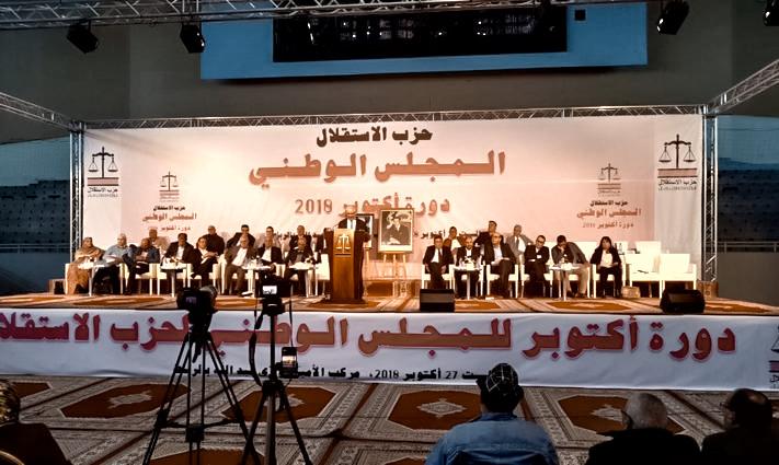تأخر انتخاب أعضاء اللجنة المركزية للاستقلال بسبب النقاش السياسي