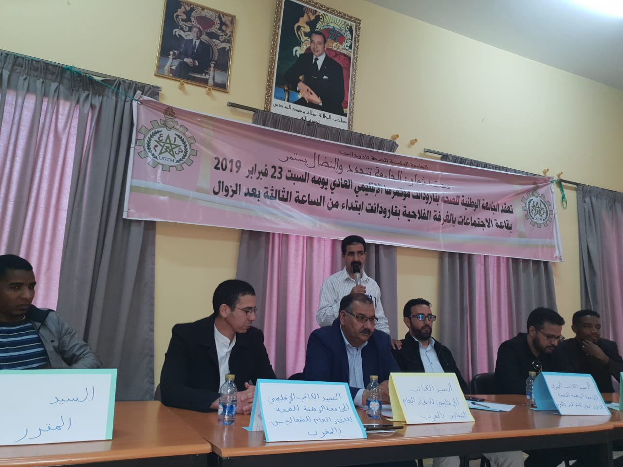 انتخاب سعيد وحمو كاتب إقليمي للجامعة الوطنية للصحة بإقليم تارودانت