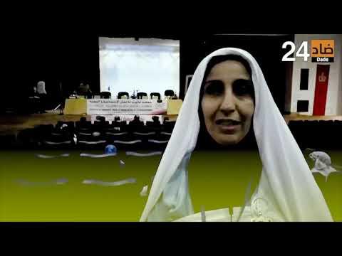 فيديو : جمعية تمانوزت للأعمال الإجتماعية و التنمية
