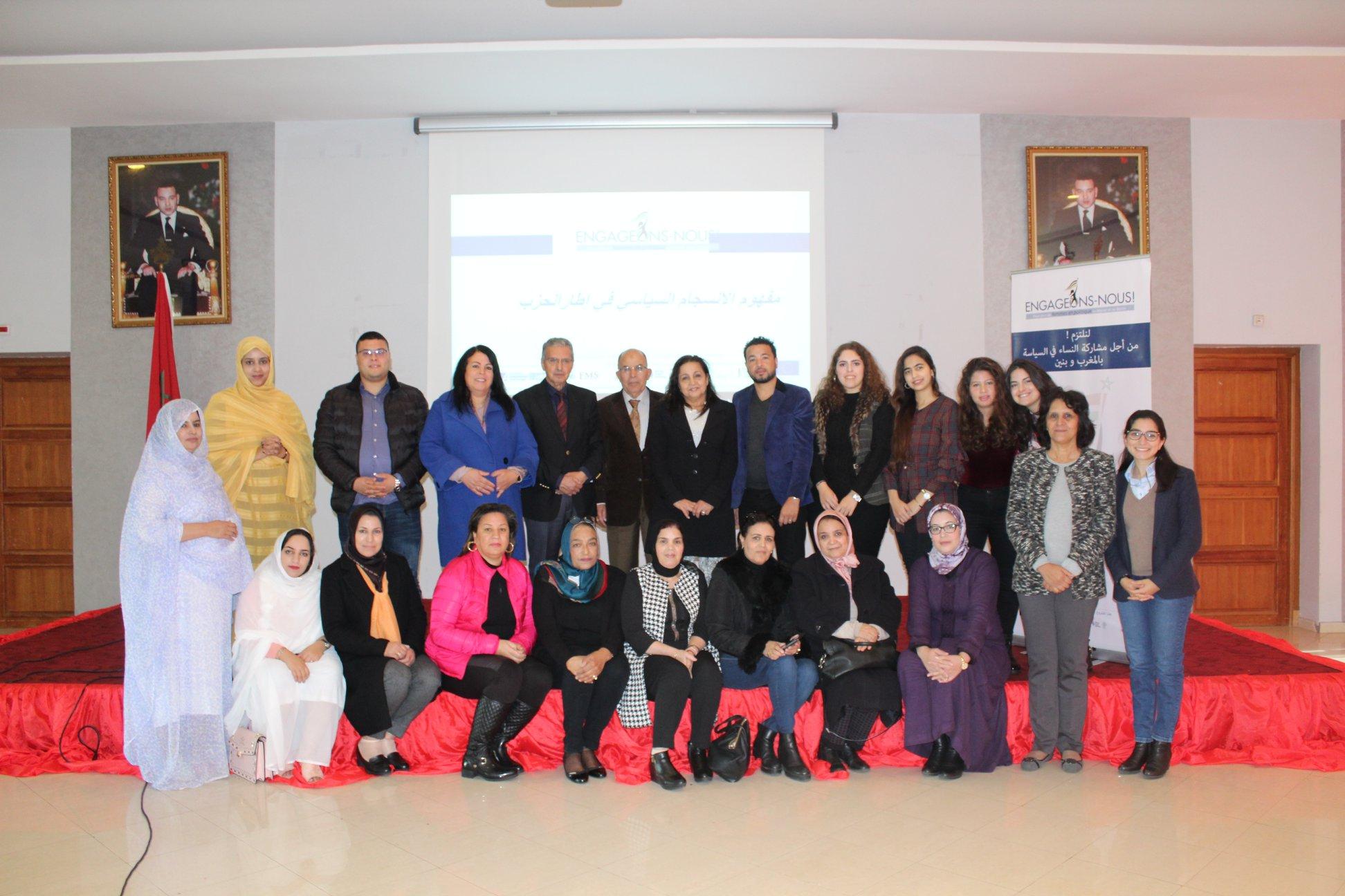 تنظيم دورة تكوينية لفائدة نساء الاتحاد الدستوري من طرف مؤسسة كونراد اديناور