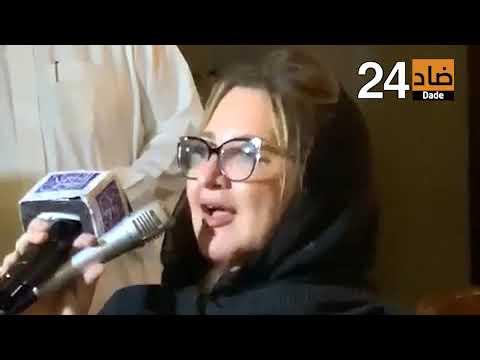 عزيزة جلال تستحضر أغانيها الخالدة رفقة الأصدقاء في الخليج