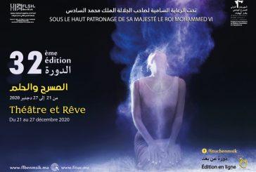 الدورة 32 للمهرجان الدولي للمسرح الجامعي بالدار البيضاء : الحلم بالمسرح