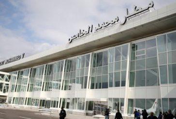 ظهور سلالة جديدة من فيروس كورونا المستجد: الحكومة المغربية تقرر تعليق الرحلات الجوية مع المملكة المتحدة ابتداء من ليلة يومه الأحد 20 دجنبر (بلاغ للحكومة)