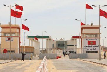 السلطات المغربية تستنكر بشدة محاولة هيومن رايتس ووتش اليائسة النيل من النجاحات التي حققها المغرب لتعزيز وحدته الترابية