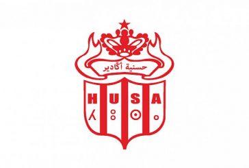 برقيات التهنئة تنهال على نادي حسنية أكادير بعد نجاحه في اقامة  الجمعيين العامين بتقنية الفيديو