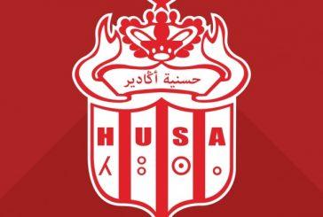 نادي حسنية أكادير يصدر