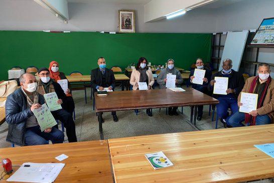 إثفاقية شراكة بين المجتمع المدني و المؤسسات التعليمية بعمالة النواصر لتفعيل ثقافة المساواة والمواطنة
