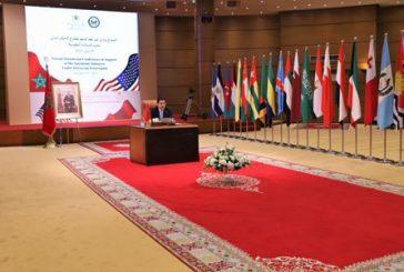المؤتمر الوزاري لدعم مبادرة الحكم الذاتي: دعم قوي للمبادرة باعتبارها الأساس الوحيد لحل عادل ودائم للنزاع حول الصحراء