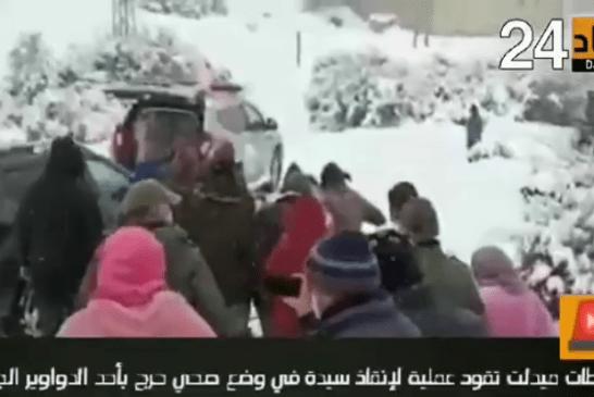 سلطات ميدلت تقود عملية لإنقاذ سيدة في وضع صحي حرج بأحد الدواوير الجبلية