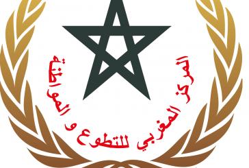المركز المغربي للتطوع والمواطنة يتساءل عن مكانة التطوع بالنمودج التنموي